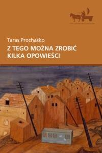"""Jak napić się kawy w Iwano‐Frankiwsku, czyli """"Z tego można zrobić kilka opowieści"""" T. Prochaśki"""