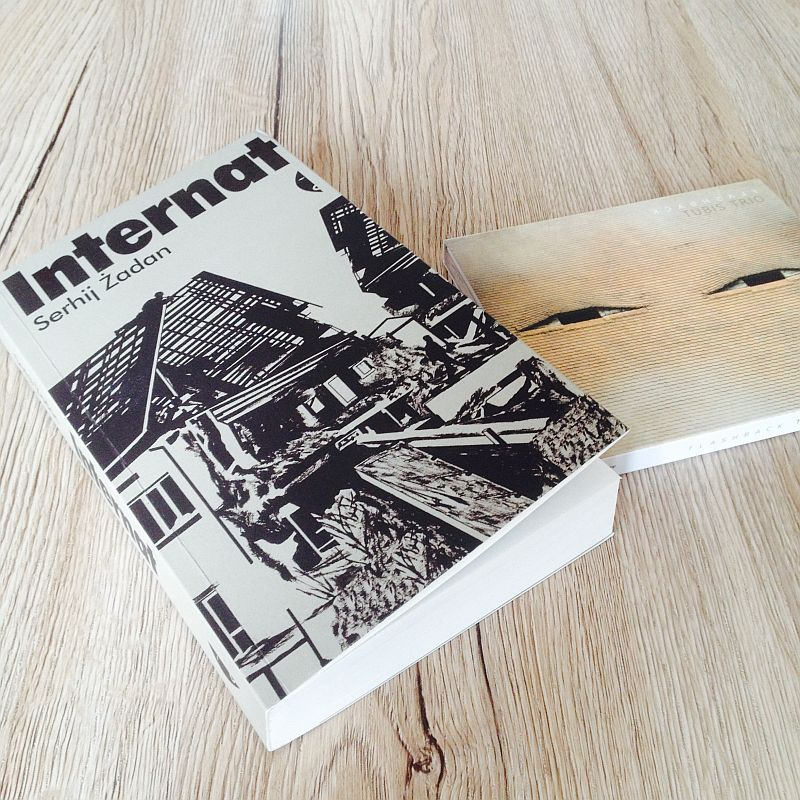 Żadan - Internat