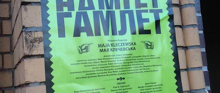 """Jeszcze bliżej tragedii, czyli """"Hamlet"""" według Mai Kleczewskiej"""